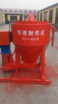广东东莞双液注浆机双液水泥注浆泵视频