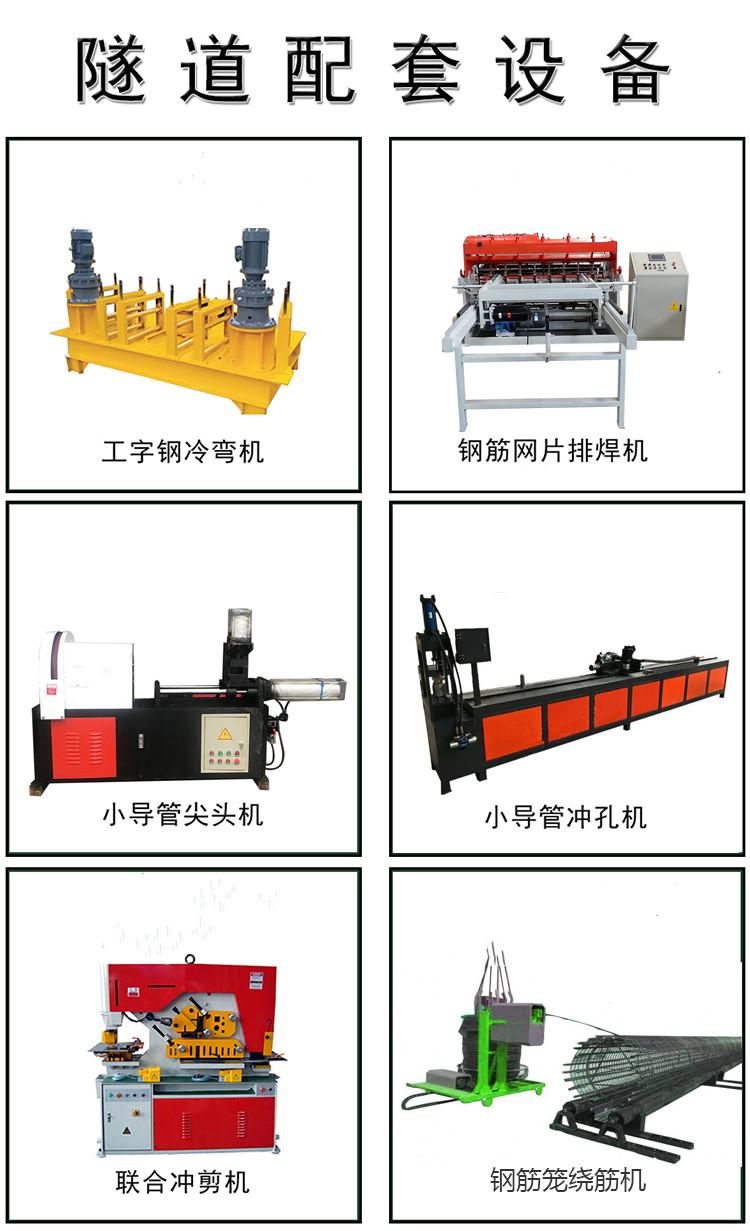 重庆巴南数控网片焊接机钢筋网排焊机