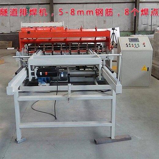 重庆南岸网片焊接机网片焊机