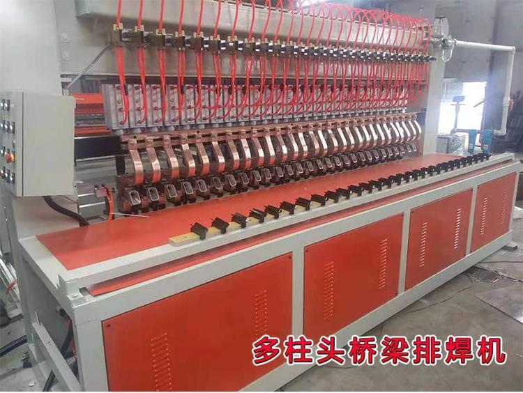 四川攀枝花网片排焊机全自动网片焊接机