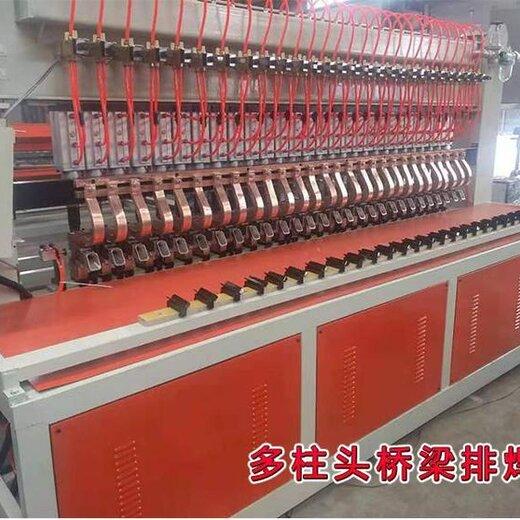 重庆云阳钢筋网排焊机钢筋网排焊机