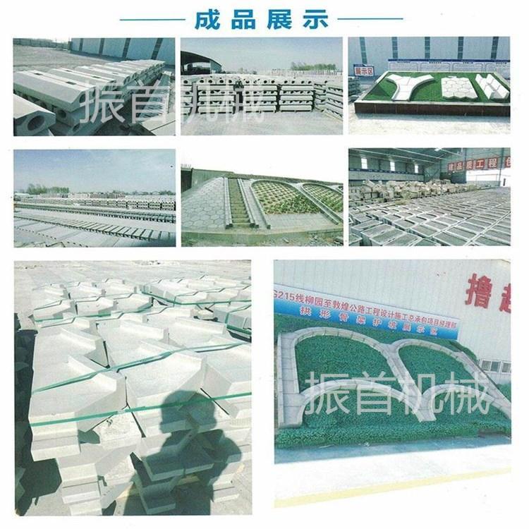 内蒙古巴彦淖尔六棱砖 电缆槽混凝土预制件生产线易损件