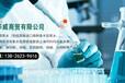 醋酸批發,醋酸廠家,廣州醋酸,醋酸,醋酸價格
