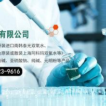 醋酸批发,醋酸厂家,广州醋酸,醋酸,醋酸价格图片