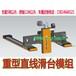 龍門桁架機械手重型龍門模組三軸龍門模組直線滑臺模組