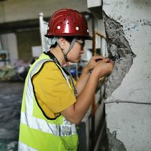 芜湖第三方专业检测机构房屋质量检测不二之选图片