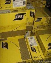 瑞典伊薩ER308LSi不銹鋼焊絲氣保焊絲圖片
