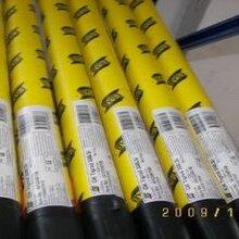 瑞典伊萨ER309L/E309LT1-1不锈钢药芯焊丝图片