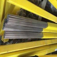 天泰牌MIG-316LSi不锈钢气保焊丝图片