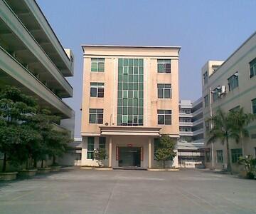 杭州富阳佳合机电设备有限公司