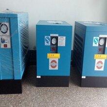 冷凍式干燥機,冷干機,空壓機冷干機圖片