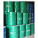 甘油丙三醇印尼綠寶甘油金光甘油99.7%