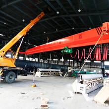 吉林銷售單梁起重機10-30t單梁橋式起重機單梁行車圖片