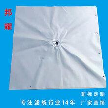耐酸耐堿壓濾機過濾袋化工污泥處理板框過濾袋丙綸滌綸濾布袋圖片