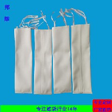 廠家直銷陽極袋耐酸耐堿電鍍專用過濾袋電泳池氧化陽極袋定制圖片