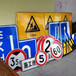 巢湖定做公路指示標志牌標桿生產廠家質量保障,道路指示標牌