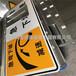 天寶高速指路標志牌,金家莊區交通指路標志牌標桿生產廠家價格實惠