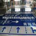天寶道路指示標志牌,武功縣交通指路標志牌標桿生產廠家質量保障