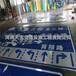 恩施靠谱公路指示标牌生产制作厂家,交通指路标牌
