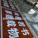 南阳天宝交通标志牌生产制作厂家安全可靠,道路标志牌