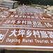 金寨縣交通指路標志牌標桿生產廠家價格實惠,公路指示標志牌