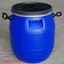 加厚60升塑料桶60L法蘭鐵箍塑料桶密封塑料桶圖片