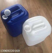 25L食品級塑料桶廠家圖片