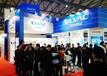 2020深圳国际材料制造工艺及专用设备展览会