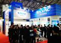 2020深圳国际材料制造工艺及专用设备展览会图片