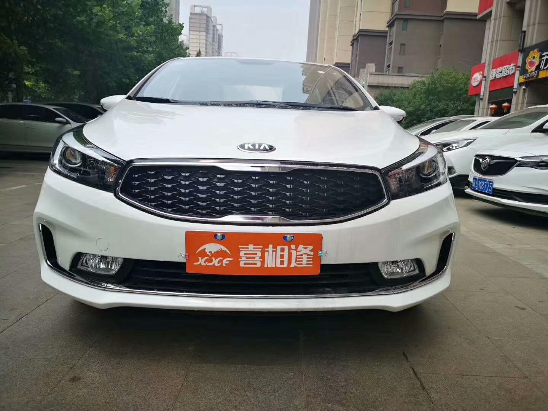 南京最大的以租代购,汽车分期