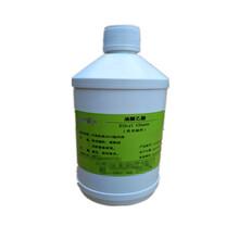 油酸乙酯_供應藥用油酸乙酯提供CDE備案登記500克起售圖片