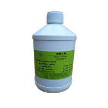 油酸乙酯_供应药用油酸乙酯提供CDE备案登记500克起售图片