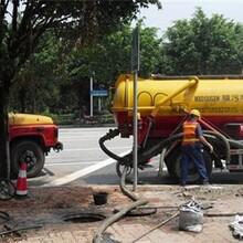 通化专业疏通下水管道服务电话图片