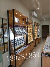 辽宁商场眼镜店中岛眼镜展示柜实木木纹铁架免漆立式陈列柜图片