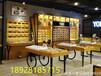 甘肅蘭州暢銷精品鋼木結合眼鏡柜品牌同款眼鏡中島柜輕奢時尚