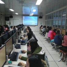 北郊较好的商务办公自动化电脑乌托邦培训