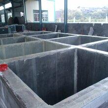 污水池重酸碱防腐