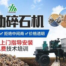 砂石生产线有哪些优势?