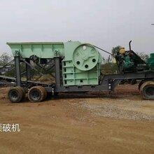 采石场破碎机设备有哪些?配置全套价格多少?