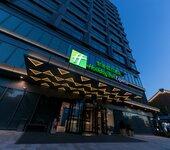 上海唐鎮智選假日酒店預定電話特價預訂