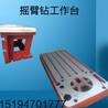 铸铁平板平台焊接平台划线平台机床加高工作台模具钳工装配平台