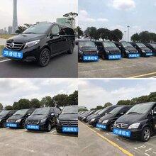 广州海珠企业用车出租哪家好