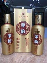 贵州茅台集团茅韵酒