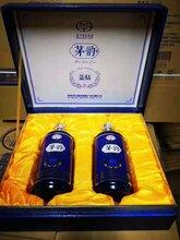 贵州茅台集团健康产业茅韵酒