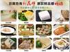 做豆腐時浸泡大豆還有這么多講究