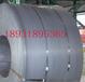 敬業鋼廠全國出售1250卷板、精軋卷板