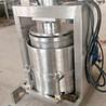 厂家直销湖北地区芥菜丝压榨机酱菜脱水压榨机价格