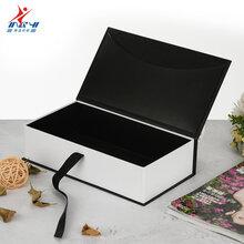 东莞大岭山礼品盒印刷厂