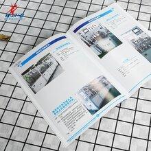 珠海画册印刷公司