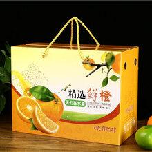 东莞常平彩盒印刷公司